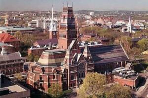 Здание Гарвардского Университета